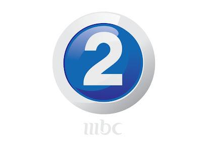 MBC 1/2/3/4/MAX/Action - New Frequencies - Nilesat / Badr  2019