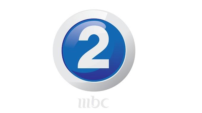 MBC - New Frequencies - Nilesat / Badr