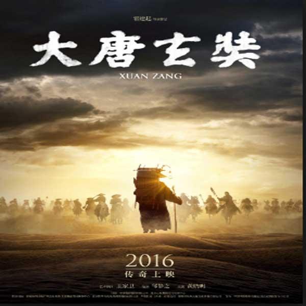 Xuan Zang, Film Xuan Zang, Xuan Zang Synopsis, Xuan Zang Trailer, Xuan Zang Review, Download Poster Film Xuan Zang 2016