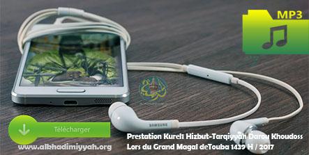 GRATUITEMENT MP3 TÉLÉCHARGER KHASSIDA