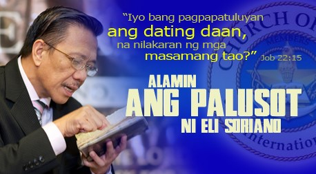 Soriano Dating Daan