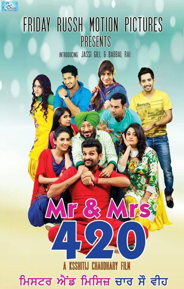 Top 10 Punto Medio Noticias | Djjohal Punjabi Movies 2017 Download