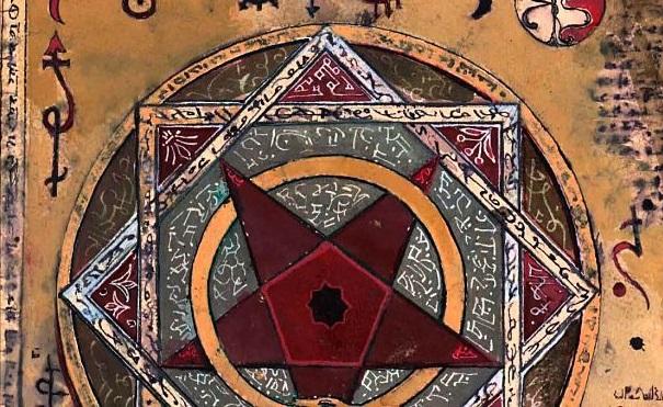 El Espejo Gótico: Libros Esotéricos: Obras De Esoterismo Gratis @tataya.com.mx
