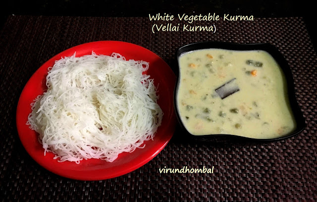 White Vegetable Kurma - Vellai Kurma - Side dishes for idiyappam, aapam, chapathi and parotta. White vegetable kurma - one of my favourite side dishes for idiyappam. For idiyappam or aapam i prefer kurmas which are flavoured mildly. This white vegetable is one among those categories and also it is pretty easy to make. This kurma is also good for parotta and chapathi.