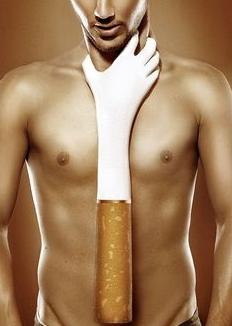 smoking kills family