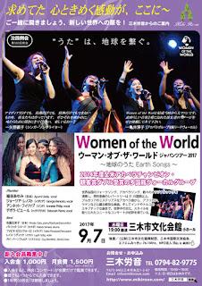 https://mikiroon-blog.blogspot.jp/2017/08/blog-post_8.html