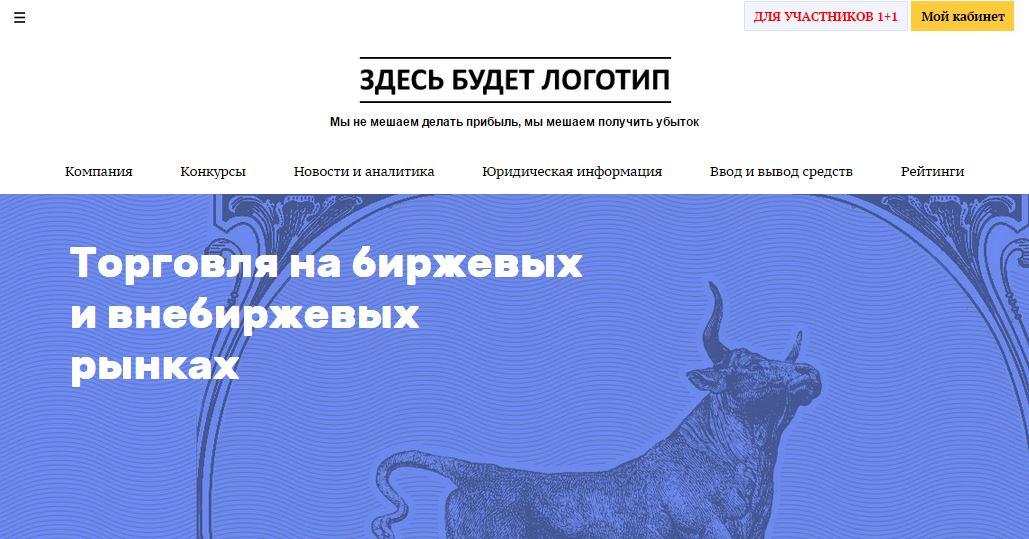 Рождение пирамиды, Игоря Мазепы -  PrivateFX