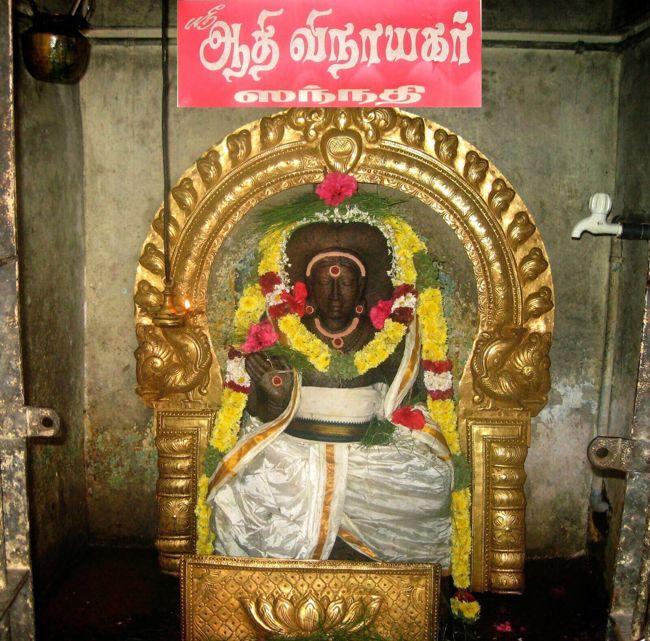 Sri Adhi Vinayaka Temple Main Deity