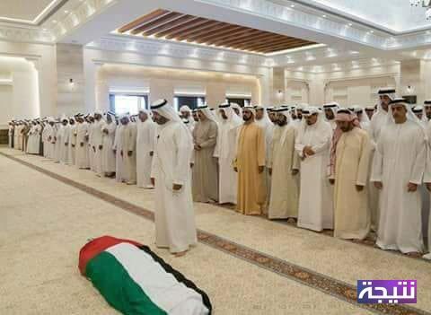 صور جنازة الشيخة حصة بنت محمد آل نهيان