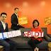 ePLDT, Dell EMC strengthen partnership to optimize enterprise services