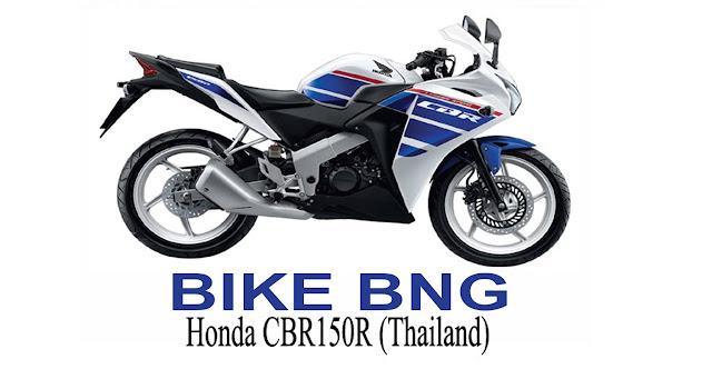 Honda CBR150R (Thailand Edition) bd price