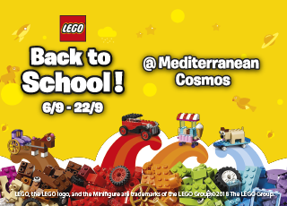 Lego Back to School !