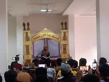Diikuti 20 Negara Non-Mesir, Ini Kata Al Chudlori, Ketua Panitia MTQ Internasional 2018