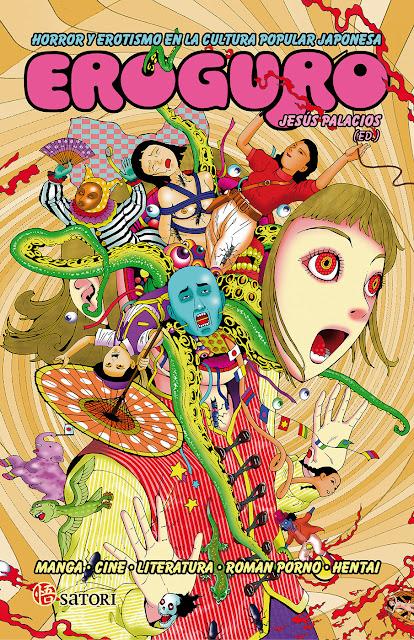 """2371445c8d Crítica de """"Eroguro: Horror y Erotismo en la Cultura Popular Japonesa""""  (Jesús Palacios) por Iván Suárez Martínez"""