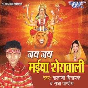 Jai Jai Maiya Sherawali