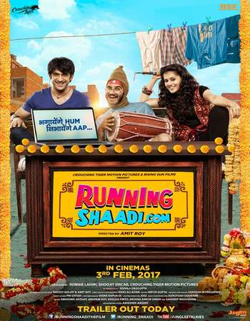 Running Shaadi 2017 Hindi 500MB DVDRip 720p ESubs HEVC Watch Online Free Download downloadhub.in