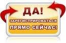 https://ori-regform.ru/ref/19526746