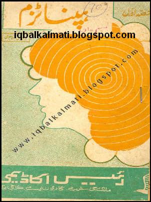 Urdu pdf in hypnotism books