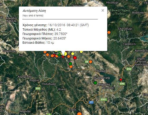Συνεχίζει και το πρωί της Κυριακής η σεισμική ακολουθία - Δύο νέοι μετασεισμοί πριν λίγο