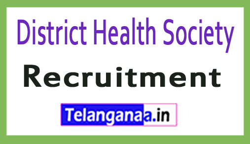 District Health Society DHS Recruitment