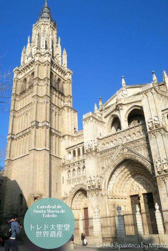 スペインの世界遺産トレドの大聖堂