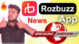 news app,2019,best news app,tech news,entertainment news