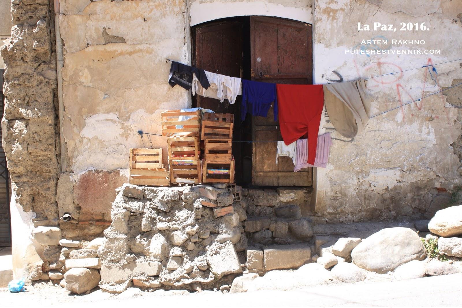 Жилище бедноты Ла-Паса