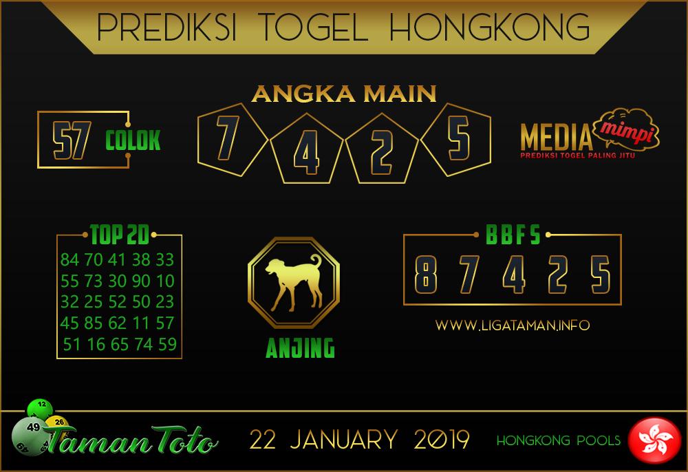 Prediksi Togel HONGKONG TAMAN TOTO 22 JANUARI 2019