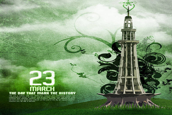 23 March 2017 Special Holiday of Pakistan
