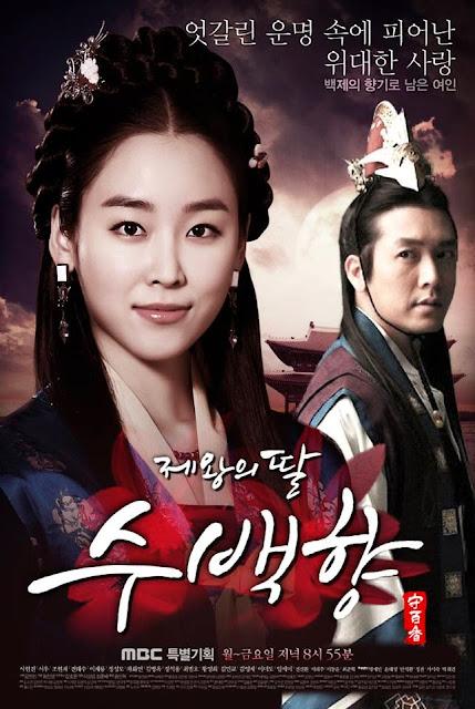 Công Chúa Lạc Nhân Gian (lồng tiếng) - King's Daughter Su Baek Hyang