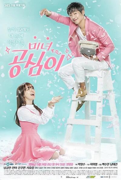 Download Drama Korea Beautiful Gong Shim Subtitle Indonesia