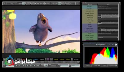 تحميل برنامج مستر فيور mrviewer لتشغيل الفيديو وعرض الصور