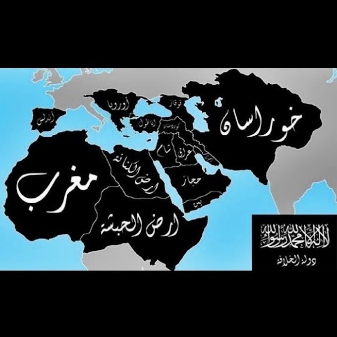 ইসলাম বিশ্ব।। সুষুপ্ত পাঠক