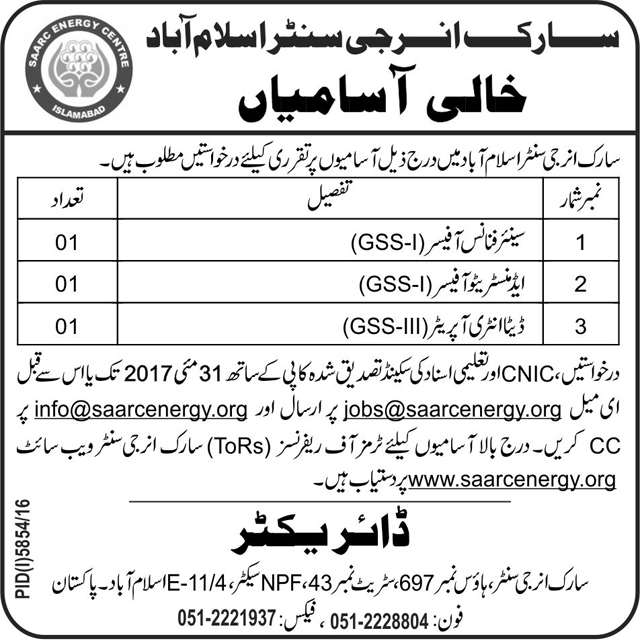 saarc energy centre islamabad Officers SEC jobs