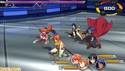 Heroes Fantasia PSP Anime RPG game