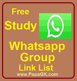 join whatsapp study group