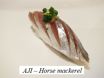 Aji or Horse mackerels