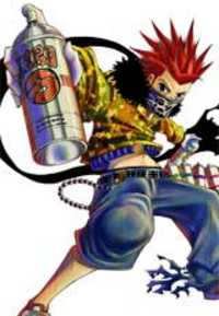 Spray King