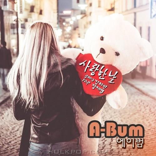 A-Bum – 사랑한 날 – Single