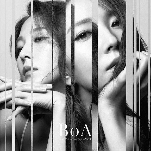BoA – スキだよ -MY LOVE-/AMOR – EP