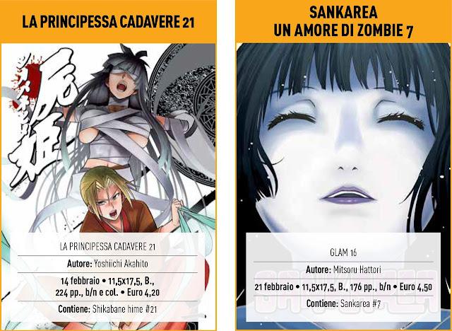 La principessa cadavere #21 + Sankarea: un amore di Zombie #7