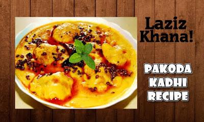 बेसन पकौड़ा कढ़ी बनाने की विधि - Besan Pakora Kadhi Recipe in Hindi