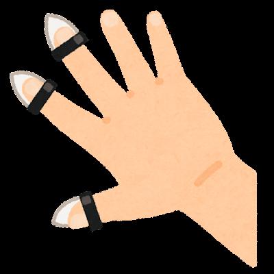 琴爪のイラスト(丸爪)