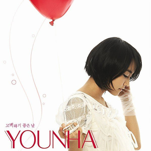 Gobaek Ha Gi Joheun Nal Special Edition rar, flac, zip, mp3, aac, hires