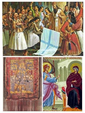Bordowy sztandar, Archanioł i Matka Boża, Biskup Herman pośród zgromadzonych żołnierzy.