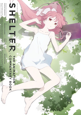 SHELTER THE ANIMATION COMMENTARY BOOK zip online dl and discussion