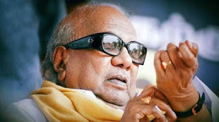 Former Tamil Nadu chief minister DMK chief M Karunanidhi passed away at 94