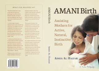 Image result for amani birth