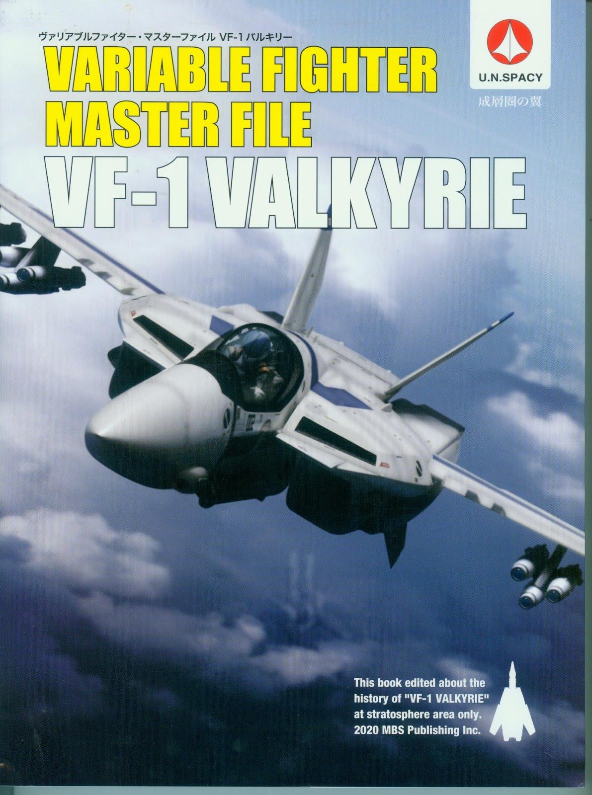 Uchronie et manga Variable_fighter_master_file_vf_1_valkyrie_stratosphere_wings_front_2