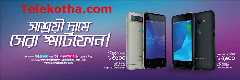 GrameenPhone Smartphone and Bundle Offer ! SmartPhone Symphony G20  2,900TK & Itel it1409  3,100Tk